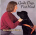 Cover of Guide Dogs First Hand
